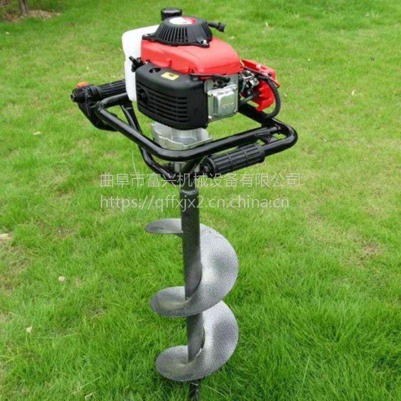 单人操作植树打坑机型号 轻便手提钻眼机 富兴牌好用的打坑机