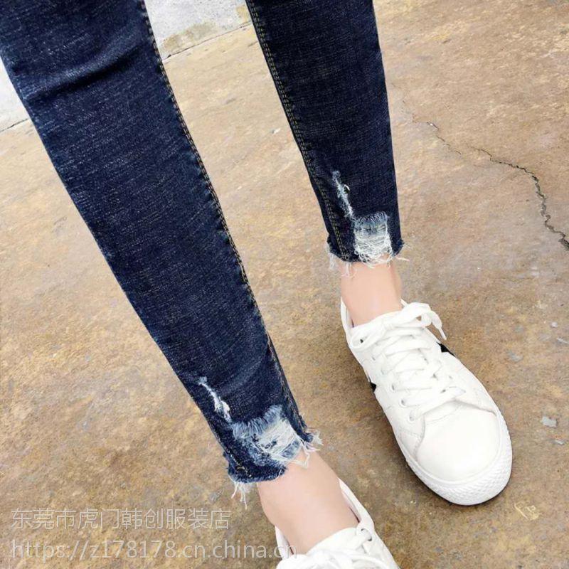 山东济南哪里有便宜牛仔裤 库存牛仔裤时尚修身小脚裤便宜杂款牛仔裤5元货源批发