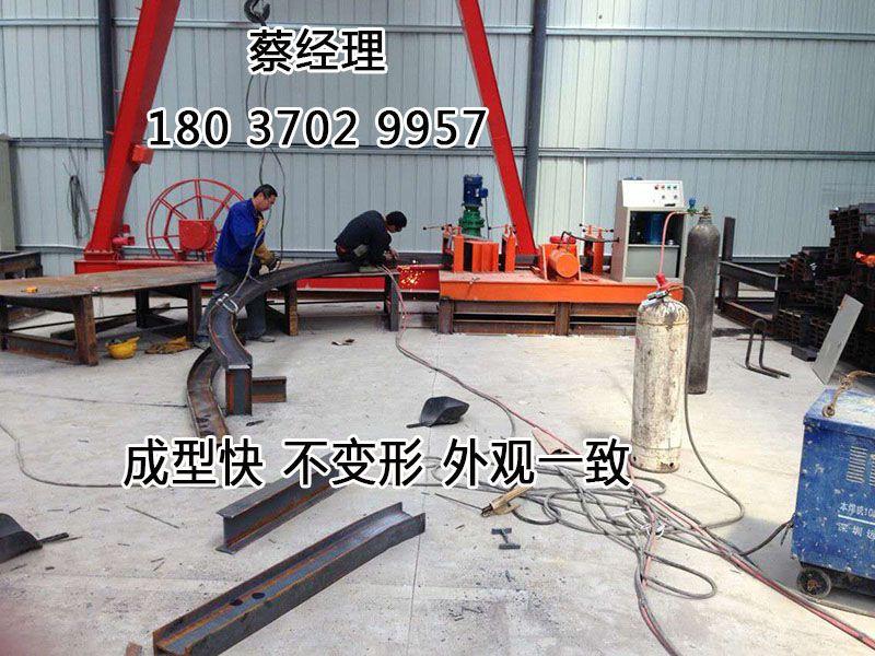 内蒙古工字钢冷弯机厂家