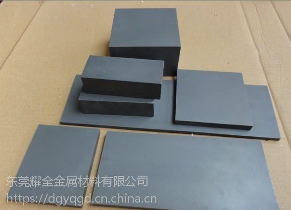 原装进口AF1超硬钨钢板 AF1钨钢圆棒 超微粒合金