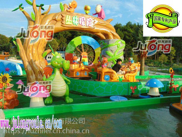 巨龙(JL-16人)丛林探险游乐设备儿童漂流游乐场新型项目