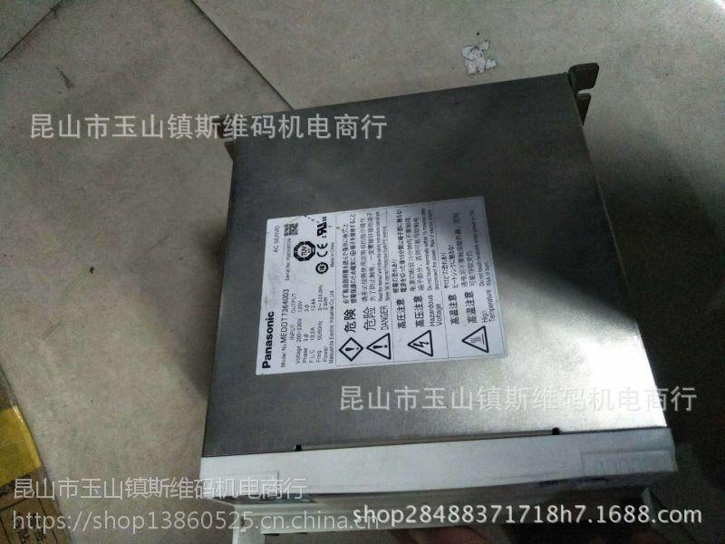 快速松下伺服驱动器维修议价 MEDDT7364003