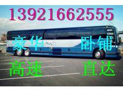 http://himg.china.cn/0/4_323_238562_240_180.jpg
