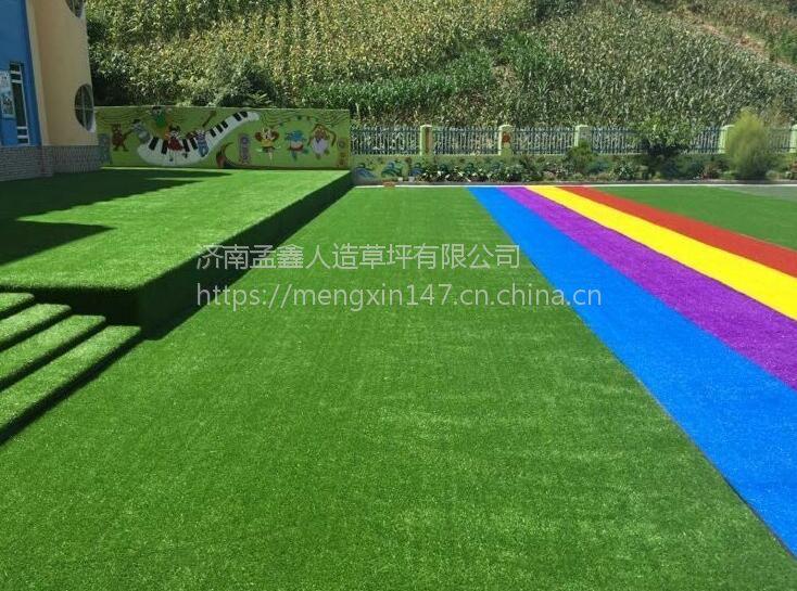 人工草坪人造草坪假草皮引起色差的主要原因