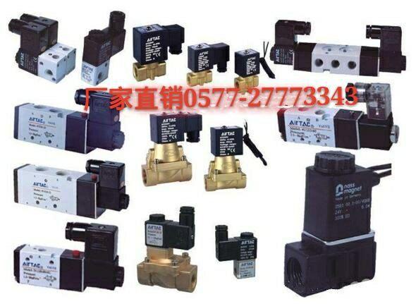 直动式电磁阀和先导式电磁阀在用途上有什么不同?