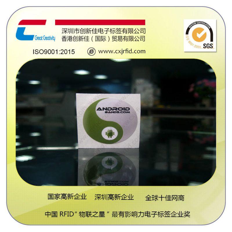 定做NFC Type 2 NTAG213芯片 产品验证rfid电子标签 NFC货架标签