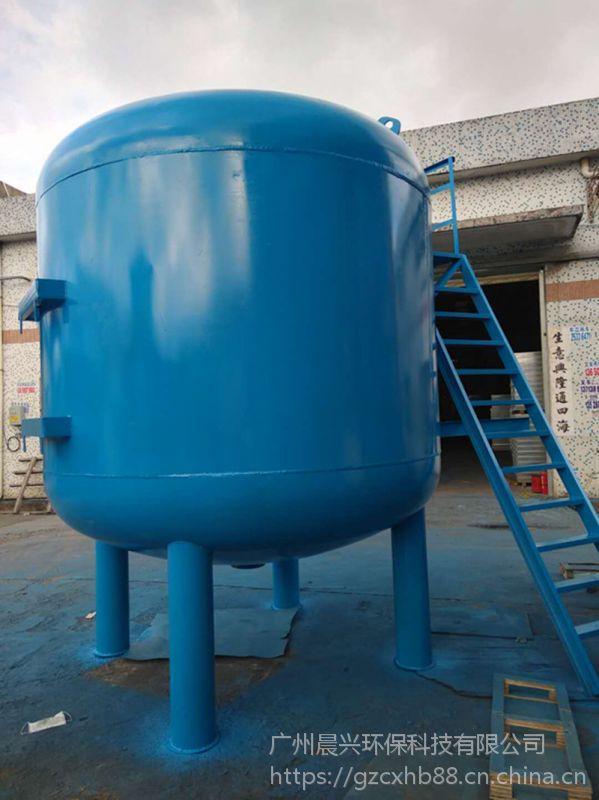 生活污水深井水河水湖水前预处理多介质石英砂锰砂活性炭机械过滤器 晨兴环保