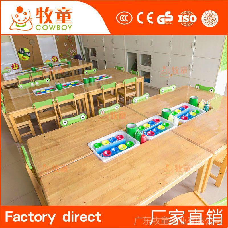 广州牧童供应幼儿园整体设计 为您量身打造专业的幼儿园设计方案