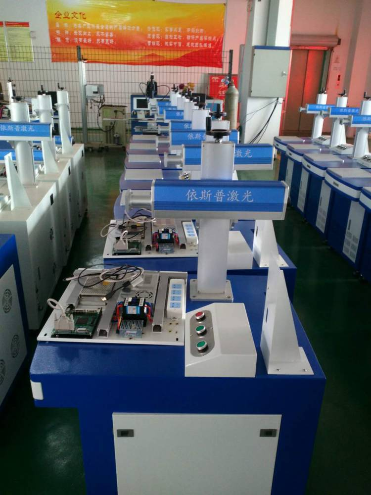 成都、内江自动化流水线激光打标机、内江30瓦大功率激光刻字机、激光打码机销售