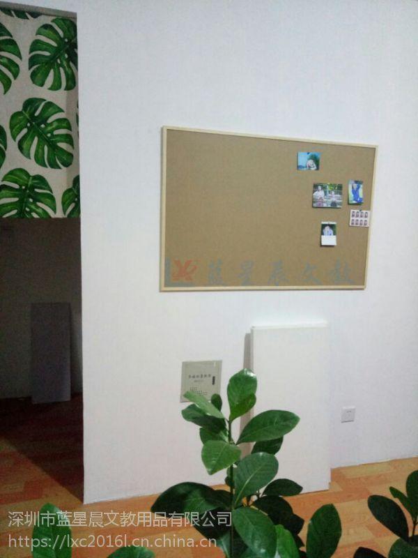 佛山软木板供应m湛江软木板留言板m宜城软木背景展示板