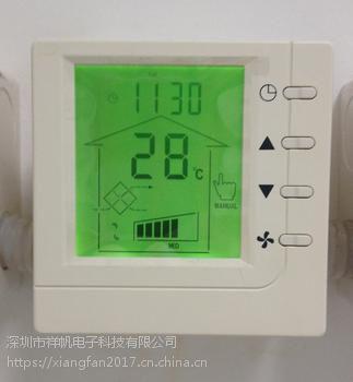 KF-800E国内首款新风智能控制器可OEM循环定时VOC浓度可设定