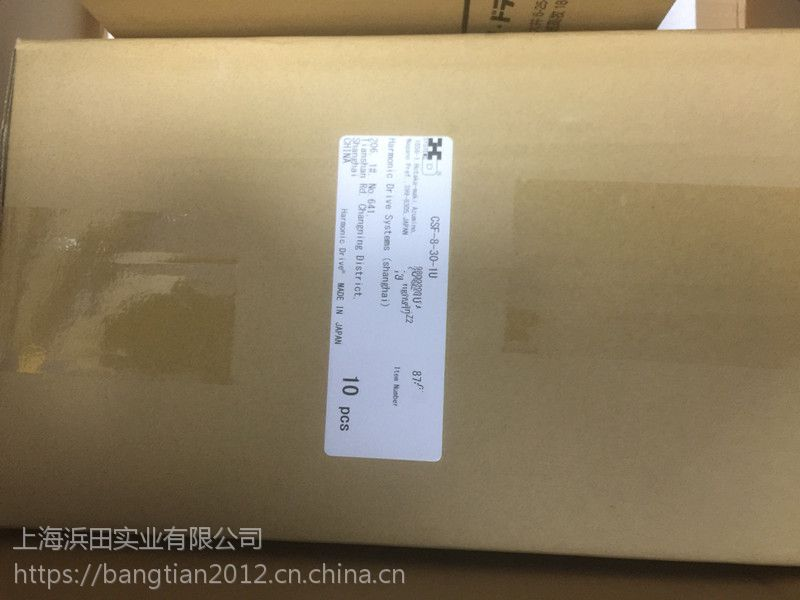 日本HD数控滚齿机谐波传动件SHG-40-160-2UJ