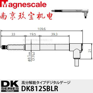 DK812SBFLR日本Magnescale传感器中国直销