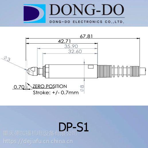 DONG-DO 东渡 位移传感器 价格低 DP-S1