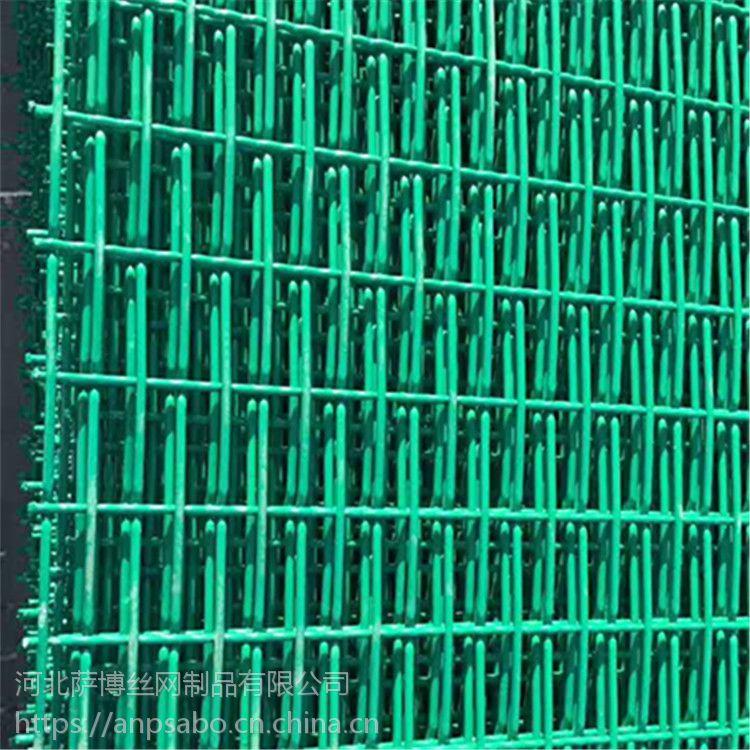 绿色养殖网 山西绿色养殖网 绿色养殖网厂家