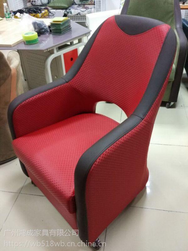 广州海珠区网吧沙发定制厂家|广州鸿成家具有限公司