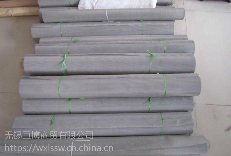 温州亘博平纹编织不锈钢网生产设备焊接价格合理欢迎选购