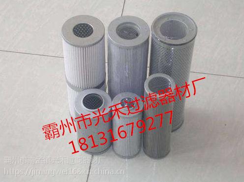 优质材料225519004 大象泵车液压油滤芯