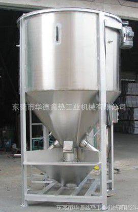 不锈钢拌料机、烘干大型拌料机