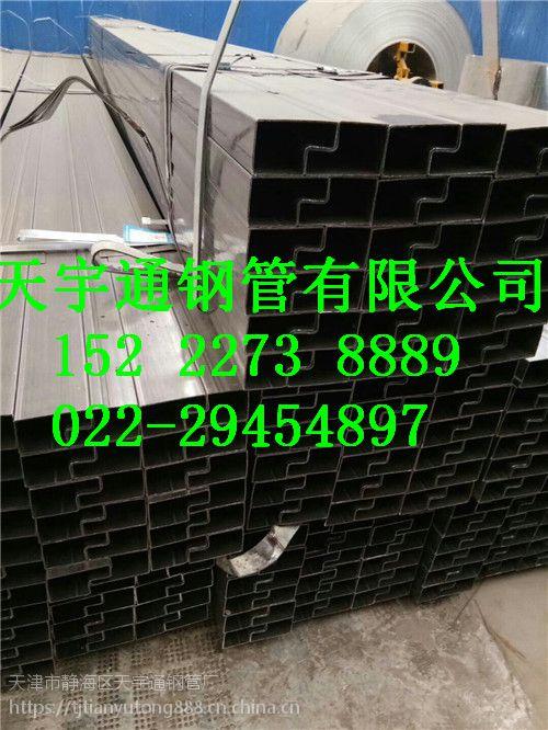 p形管厂家,货架p形钢管厂家 15222738889
