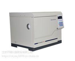 ROHS6项分析仪-天瑞环保重金属检测仪-ROHS六项检测仪