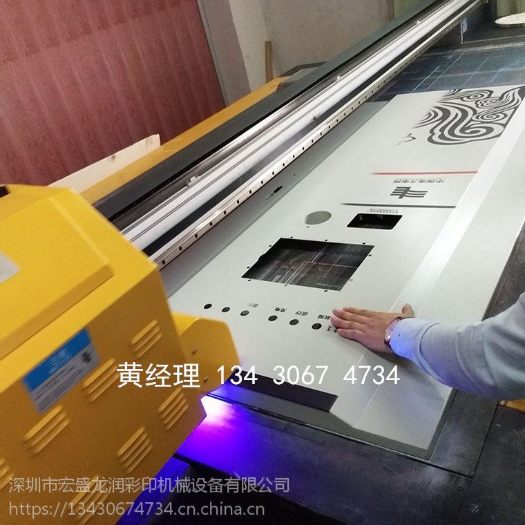 能在塑料面板上彩印浮雕图案的uv平板打印机