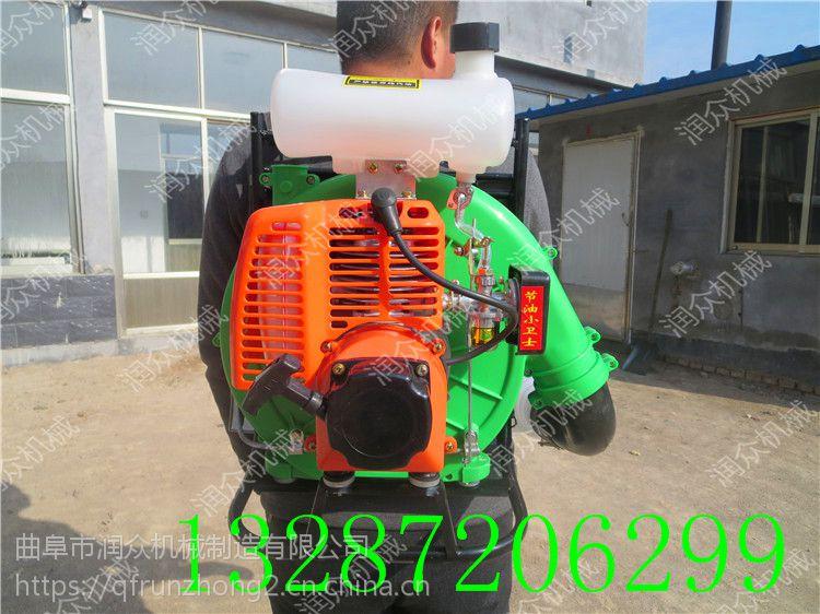 环保工人用背负式吹雪机 柏油路面杂物清理用吹雪机 润众