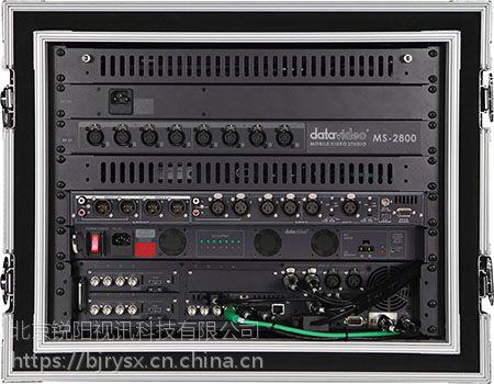 锐阳视讯 RY-AR移动式 导播 虚拟抠像北京