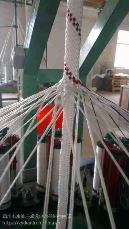 牵引绳 安全绳 迪尼玛牵引绳 丙纶绳 电力 万齐