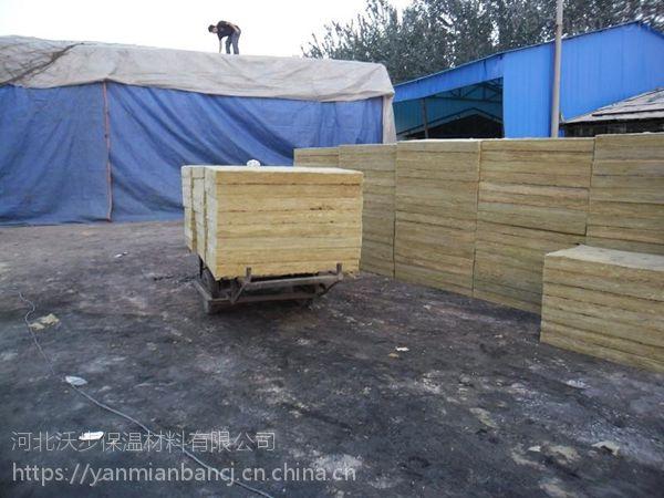 硬质岩棉保温板价格*硬质岩棉保温板厂家
