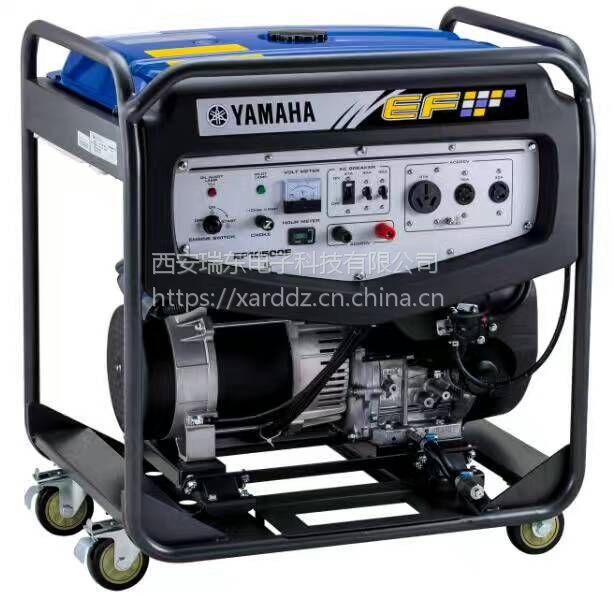 雅马哈汽油发电机EF10500E西安进口供应商