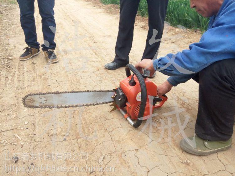 硬质土质可用的挖树机 碎石土质挖树机 浩发