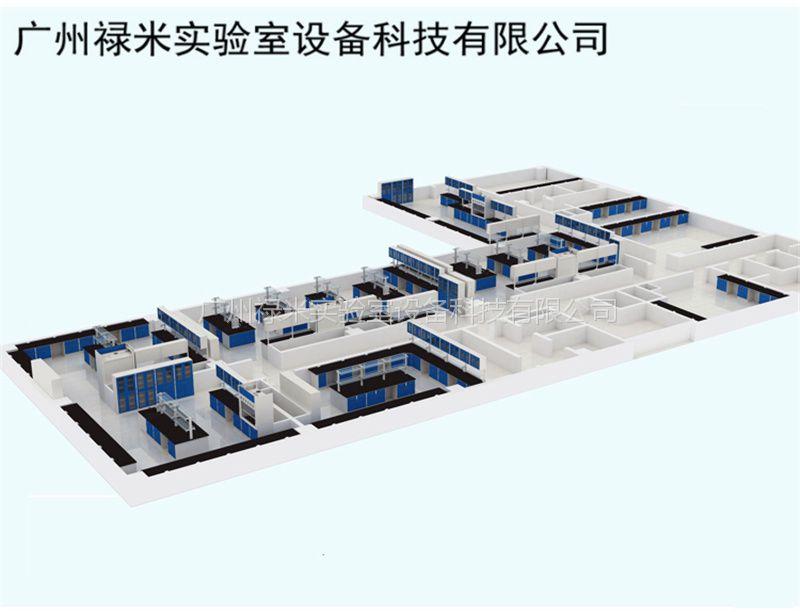 检验检疫实验室家具,实验台厂家,通风柜厂家