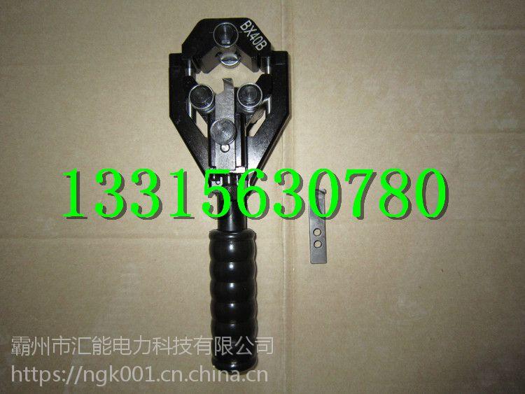 BX40A 剥皮刀 BX40B 电缆剥皮器 汇能