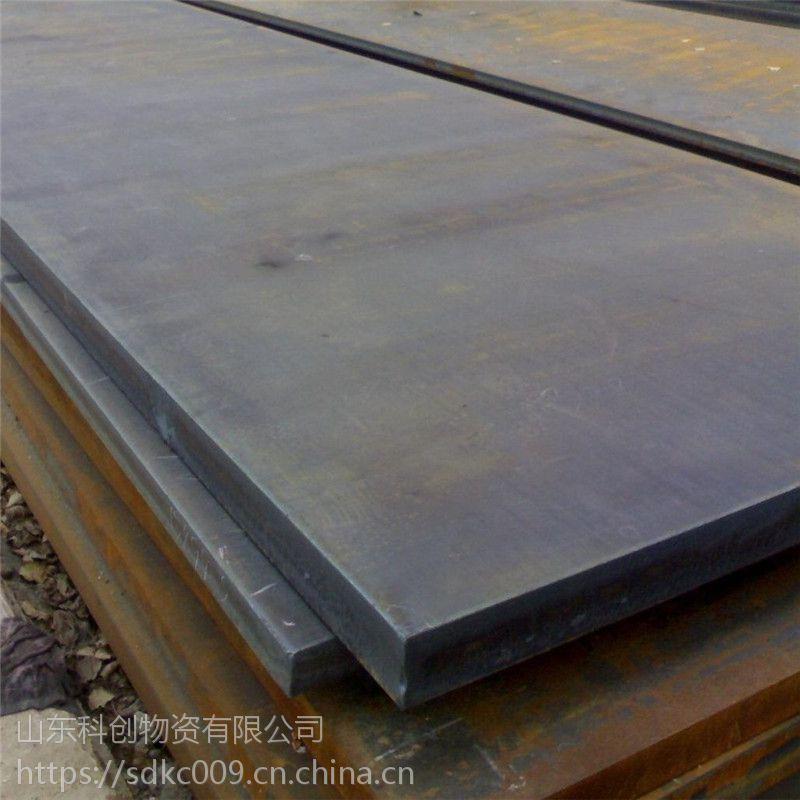 厂家 耐候钢板 优质钢板 Q235NH钢板