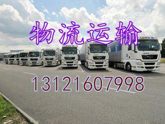 http://himg.china.cn/0/4_325_235346_340_255.jpg