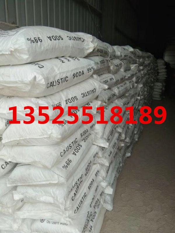 http://himg.china.cn/0/4_325_235542_600_800.jpg