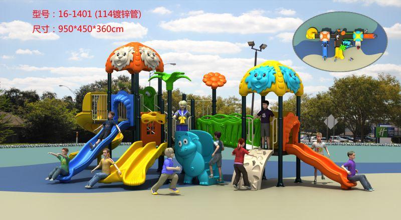 室外儿童游乐设施 幼儿园滑梯 健身器材批发