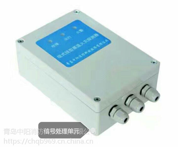 供应中阳JTW-LD-SF500/85A感温电缆
