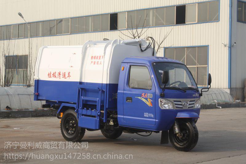 厂家供应环卫垃圾清运车,道路洒水车价格优惠
