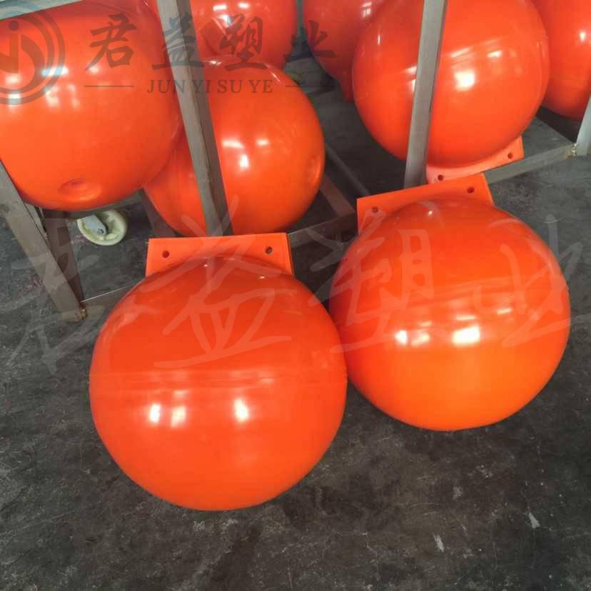 江苏ø80cm PE浮球 河道800环保浮球