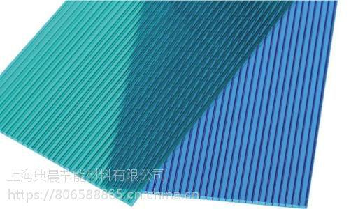 吉林典晨8mm双层阳光板温室大棚铝合金压条优质服务 快速专业