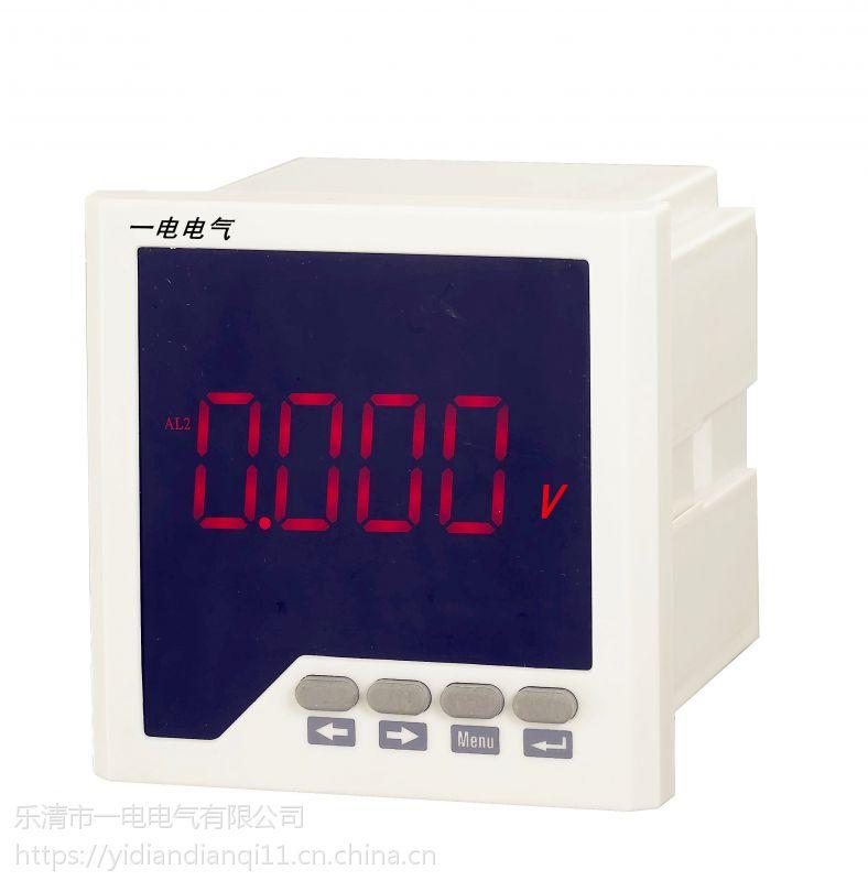 一电PA194I-5X1数显电流表单相智能显示96*48mm