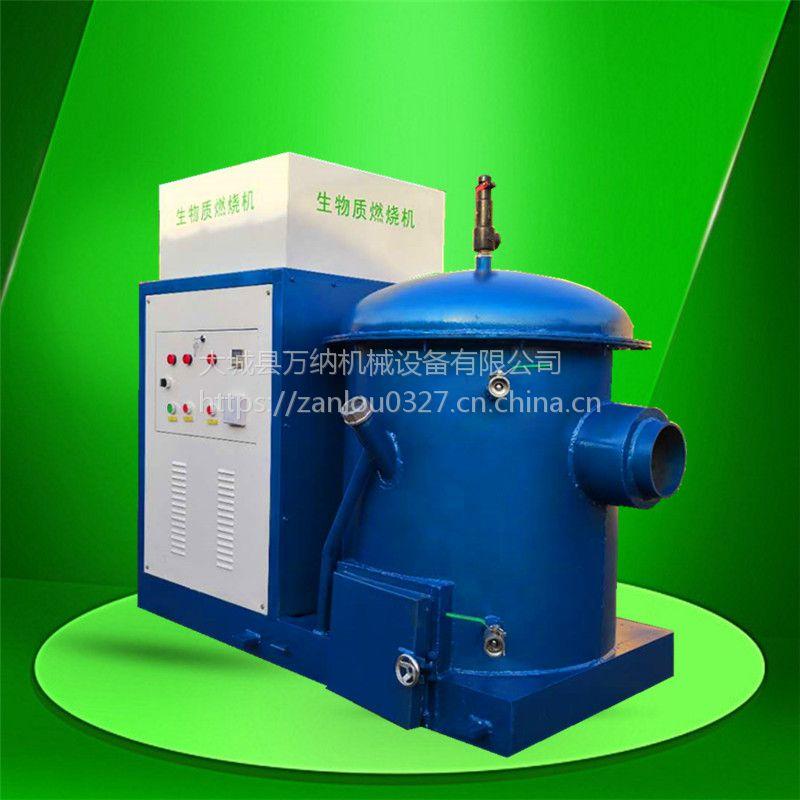 加工定做80万大卡万纳生物质颗粒燃烧机 小型电站锅炉用 环保燃烧器风力除灰