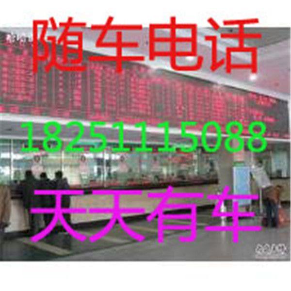 http://himg.china.cn/0/4_326_1033055_600_600.jpg