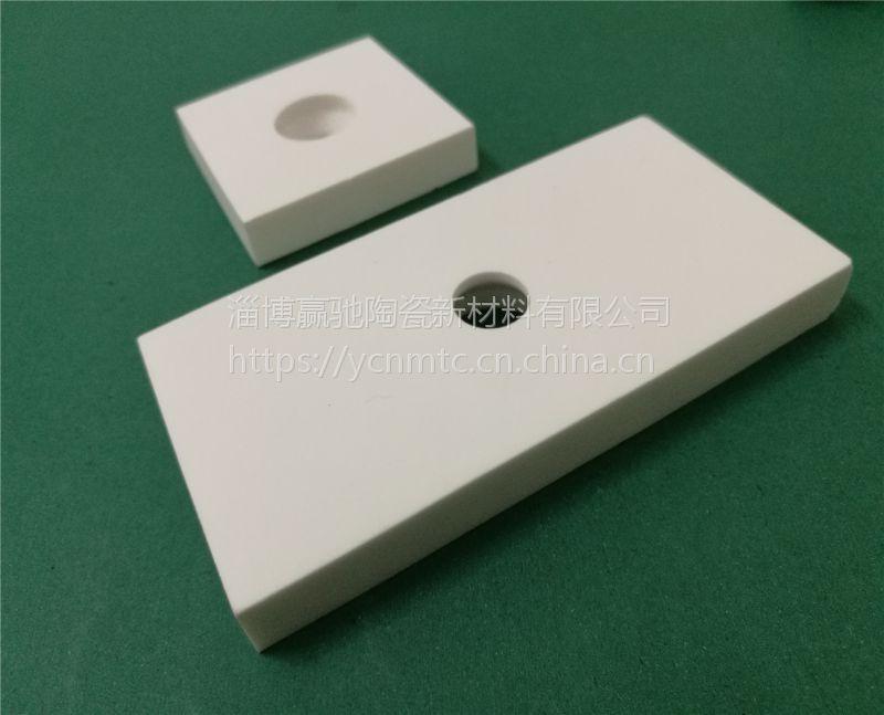 沧州氧化铝耐磨陶瓷管道梯形板选赢驰