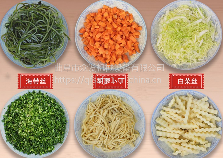 食堂专用多样切菜机 刀具可配切菜机型号