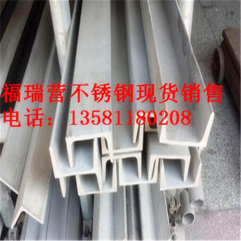 http://himg.china.cn/0/4_326_233464_800_800.jpg