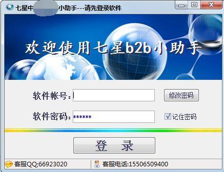 http://himg.china.cn/0/4_326_233496_437_336.jpg