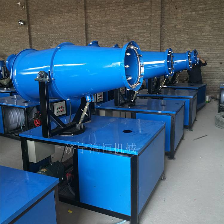 专业生产雾炮机厂家 全自动除尘雾炮机